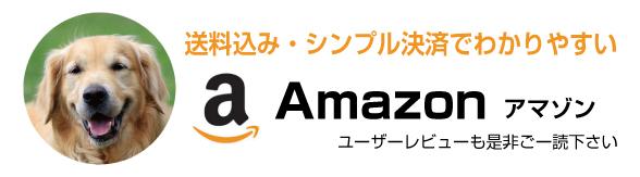 amazon_shop