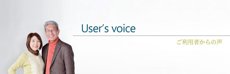 slide_voice